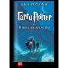 Гарри Поттер и Принц-полукровка (Книга 6)..