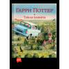 Гарри Поттер и Тайная комната (с цветными иллюстра..