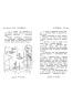 Озеро Водяних Лілей. Книжка 10