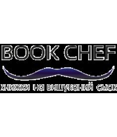 «BookChef»