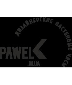 ТМ «Pawel»