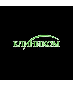 «КЛИНИКОМ»