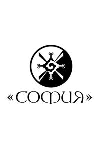 Видавництво «СОФИЯ»